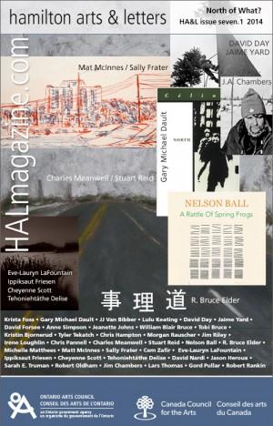 HAL-akimbo-Spring-Summer-2014-2