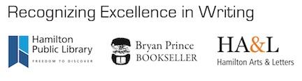 Logos-HPL-Bryan-Prince-HAL-magazine