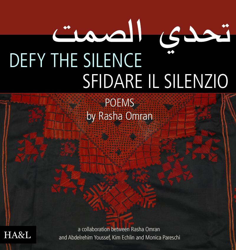 Book-Cover-Poems-by-Rasha-Omran