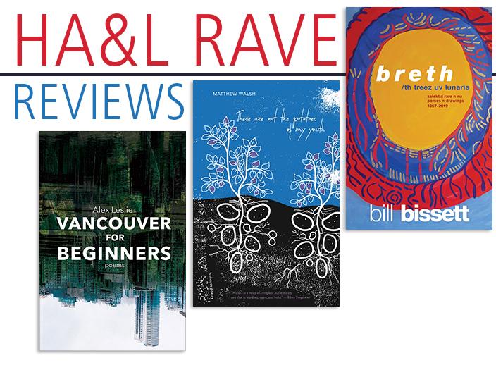 HAL-RAVE-Books-Nyman-Leslie-Walsh-bissett